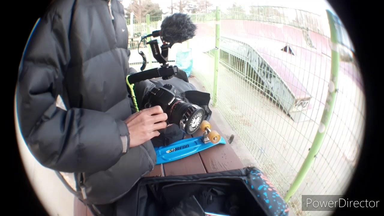 TREAD 간접체험 대전 BMX