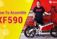 How to Assemble Folding Electric Bike in 15 Minutes |  Cyrusher XF590 Folding City Ebike