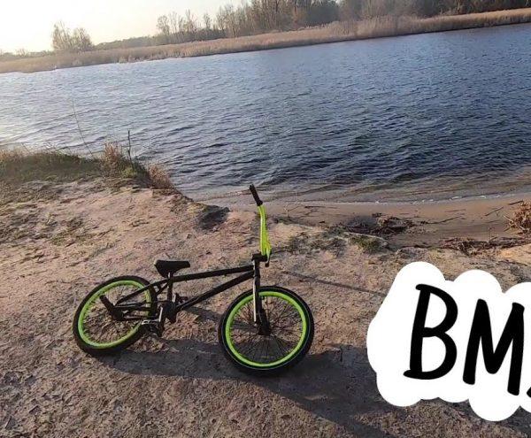 Катание на BMX | Карантин