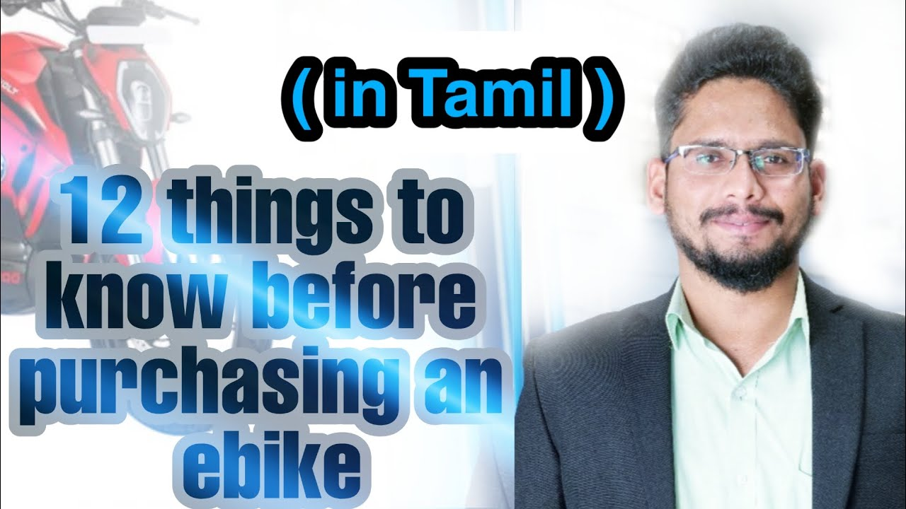 12 things to know before purchasing an ebike | electric bike