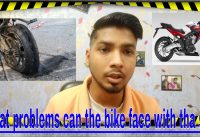 What Problems Can Tha Bike Face With tha Sun?How To Protect your bike from summer Sun?