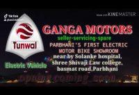 Tunwal E-Vehicle -GANGA MOTORS- in Parbhani's first electric bike & Scotty