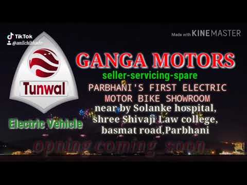 Tunwal E-Vehicle -GANGA MOTORS- in Parbhani's first electric bike & Scotty