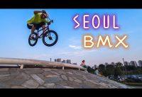 BMX로 서울을 누비다!! -SEOUL BMX STREET-