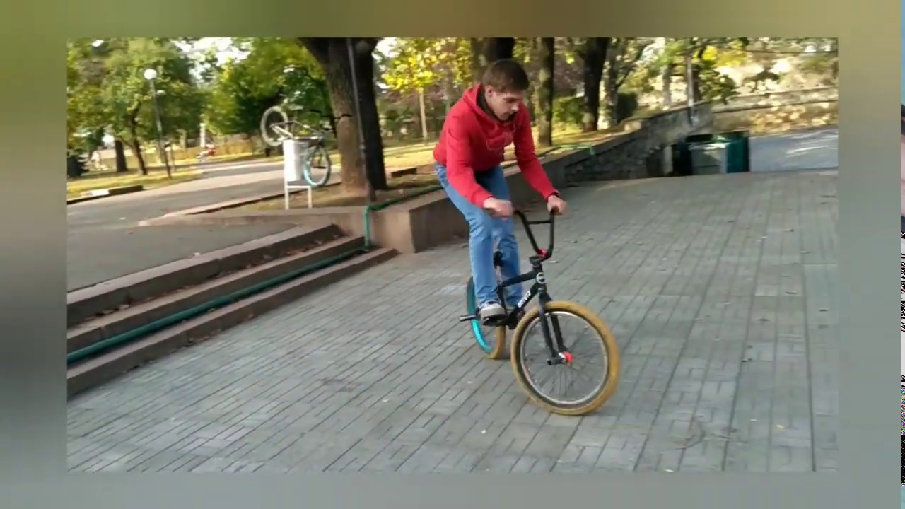 BMX| BMX STREET