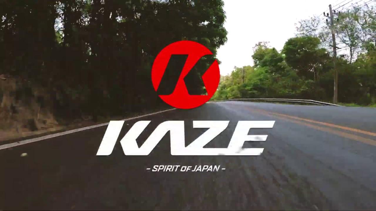 KAZE BICYCLES - Road Bike 2021 (Thriller)