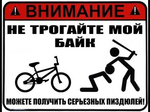 Открытие сезона BMX в Нальчике