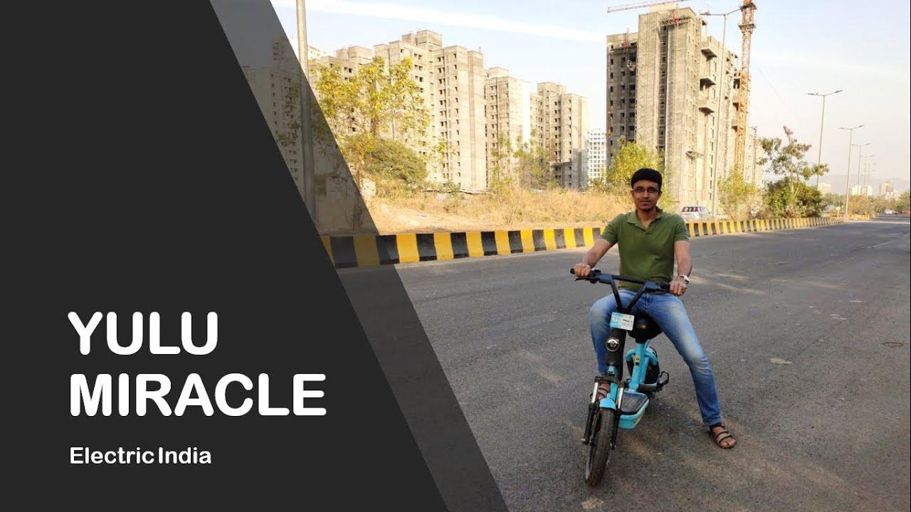 Electric Bike 🚴 Test Ride