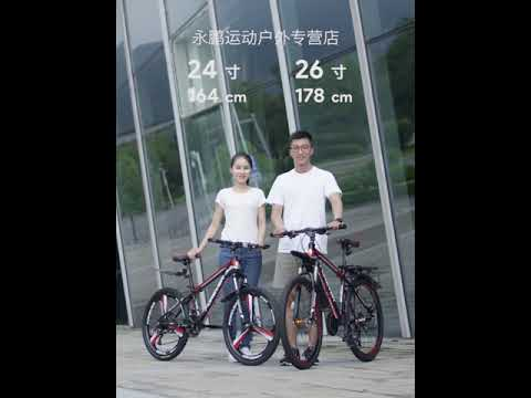26 inch folding mountain bike male variable speed student bike female adult cross country racingBicy