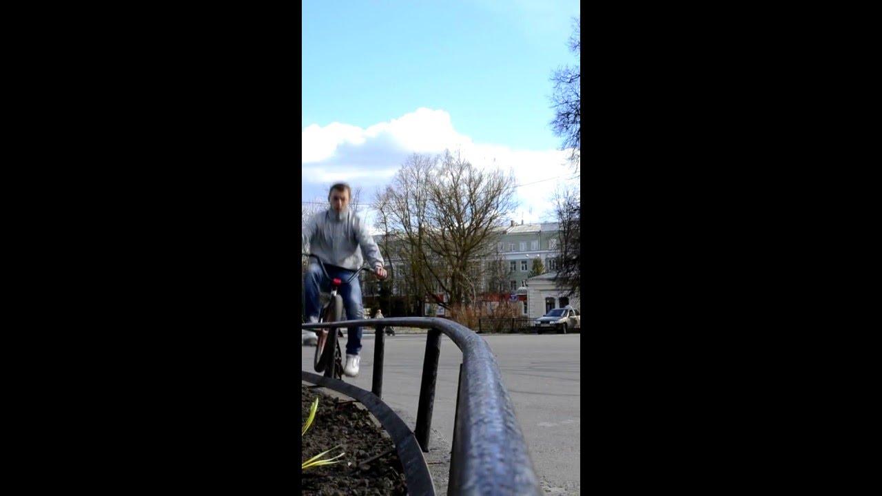 BMX падение