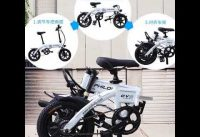 Electric bicycle folding adult scooter super light 14 inch lithium battery compactBicycle   AliExpre
