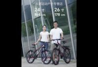 Folding mountain bike male variable speed teenage student bike female adult cross country racing car
