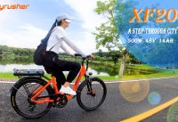 XF200 A Step Through City Electric Bike | Cyrusher Sports